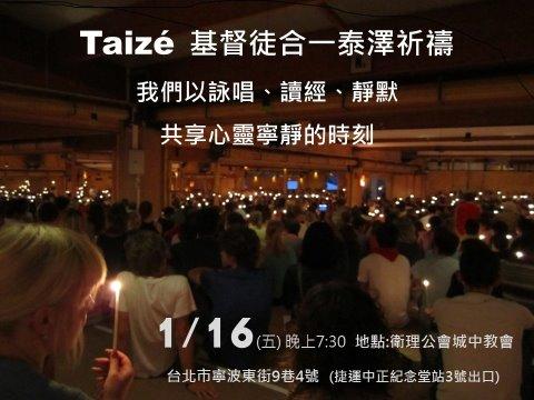 2015Taize