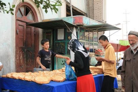 CH_Xinjiang-parents