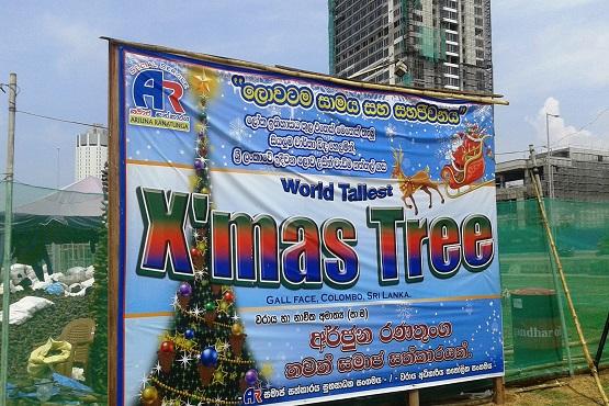 W_Christmas-tree
